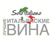 Report Solo Italiano Russia 2017